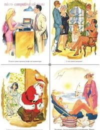 Adult Cartoon Anthology - part 2