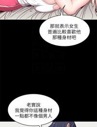 健身教练1-10 中文翻译 (更新中)