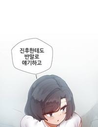 일진녀 과외하기 - ILJINNYEO TUTORING Ch.8 Korean