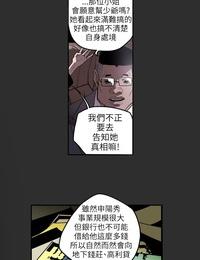 Honey trap 甜蜜陷阱 ch.1-7 Chinese - part 5