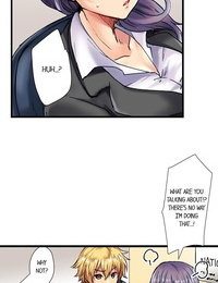 Shino Rewarding My Student with Sex Ch.6/? English Ongoing
