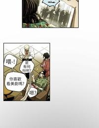 Honey trap 甜蜜陷阱 ch.1-7 Chinese - part 7